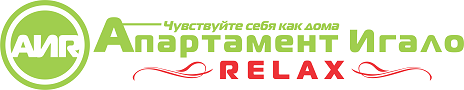 Апартаменты Игало «Relax», Черногория Логотип
